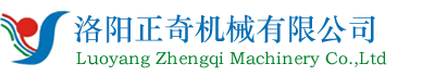 Luoyang Zhengqi Machinery Co.,Ltd